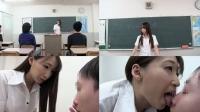 唾ベロ変態授業【クレア先生の口の中で窒息したい】