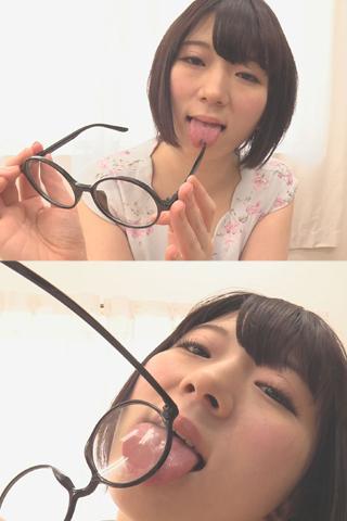 篠崎みおちゃんがいつもかけてる愛用の眼鏡を舐めまわす