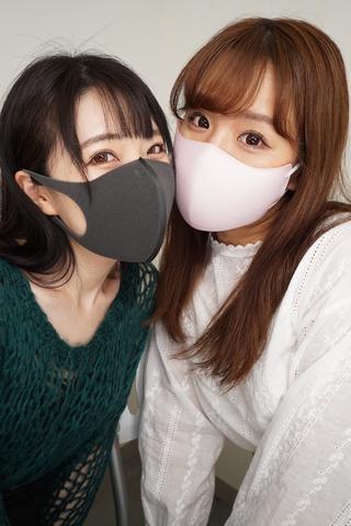 Mask de Chu   (マスク でぇ チュー)